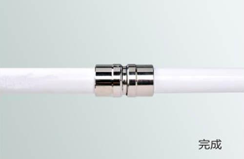 明装管道及连接方式